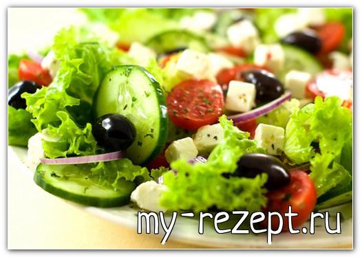 Салат греческий классический с сыром фета фото рецепт