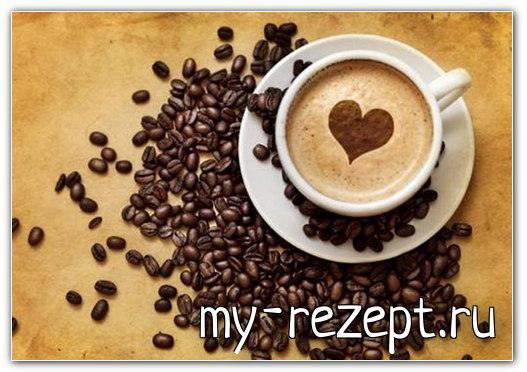 Всё о кофе, полезные и вредные свойства