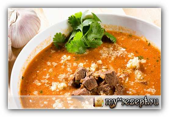 Суп харчо рецепт классический с фото!