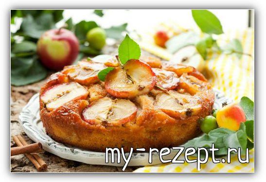 Пирог с яблоками рецепт с фото пошагово!